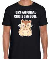 Ons nationaal crisis symbool hamster zwart heren t-shirt
